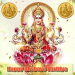 Happy Akshaya Thritiya