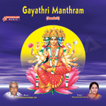Gayatri Mantram songs