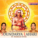 Sri Aadi Sankaracharya Soundarya Lahari songs