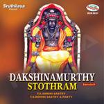 Dakshinamurthy Stothram songs