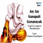 Jay Jay Ganapati songs