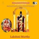 Bhajagovindam Sri Venkateswara Sahasranaama Sthothram songs