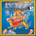 Sarvam Shakthimayam
