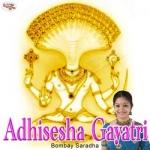 Adhisesha Gayatri Mantra songs