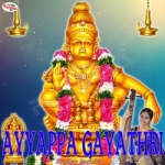 Ayyappa Gayathri Mantra songs