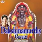 Dakshinamurthy Gayatri Mantra songs