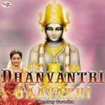 Dhanvantri Gaayatri Mantra songs