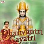 Dhanvantri Gayatri Mantra songs