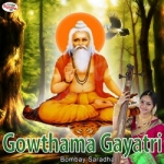 Gowthama Gayatri Mantra songs