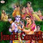 Janaki Gayatri Mantra songs