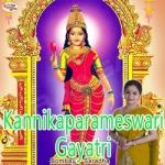 Kannikaparameswari Gayatri Mantra songs