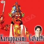 Karuppasami Gayatri Mantra songs