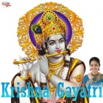 Krishna Gayatri Mantra