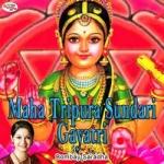 Maha Tripura Sundari Gayatri Mantra songs