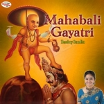 Mahabali Gayatri Mantra songs