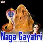 Naga Gayatri Mantra songs