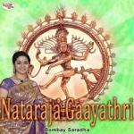 Nataraja Gaayathri Mantra songs