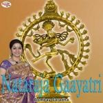 Nataraja Gaayatri Mantra songs