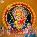 Nrusimha Gaayatri Mantra songs