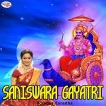 Saniswara Gayatri Mantra songs