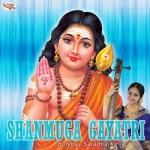 Shanmuga Gayatri Mantra songs