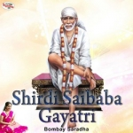 Shirdi Gayatri Mantra songs