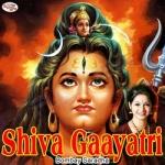Shiva Gaayatri Mantra songs