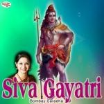 Siva Gayatri Mantra songs