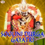Soolini Gayatri Mantra songs