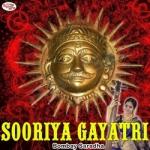 Sooriya Gayatri Mantra songs