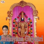 Srinivasa Gayatri Mantra songs