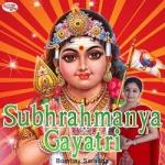 Subhrahmanya Gayatri Mantra songs