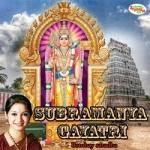 Subramanya Gayatri Mantra songs