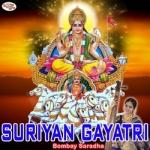 Suriyan Gayatri Mantra songs