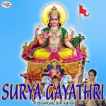 Surya Gayathri Mantra songs
