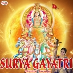 Surya Gayatri Mantra songs