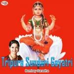 Tripura Sundari Gayatri Mantra songs