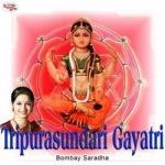 Tripurasundari Gayatri Mantra songs