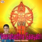 Veerabadhra Gaayatri Mantra songs