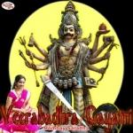 Veerabadhra Gayatri Mantra songs