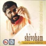 Shivoham songs