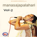 Maanasajapalahari  - Vol 2 songs