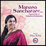 Maanasa Sancharare songs