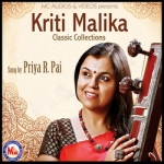 Krithi Maalika songs
