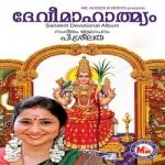 Devi Maahaathmyam Sanskrit songs
