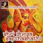 Shri Durga Sapthashathi songs