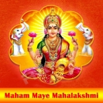 Maham Maye Mahalakshmi songs