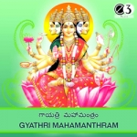 Gyathri Mahamanthram songs
