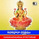 Kanakadhara Sthotram songs