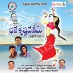 Bhajekrishnavenim songs